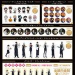 【テレビアニメ『血界戦線 & BEYOND』×アニメイトカフェ池袋3号店・名古屋・神戸三宮】 お待た…