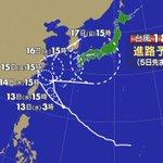 【台風18号 週末にかけ西日本へ近づく】台風18号は先島諸島に接近したあと次第に東寄りに進路を変える…