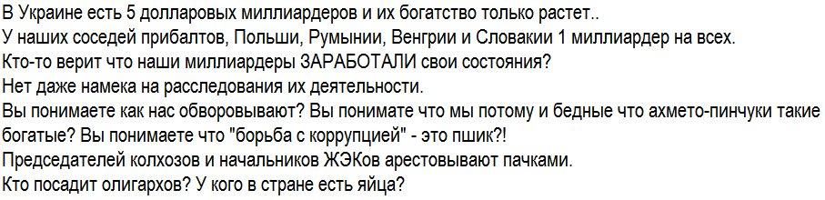 """Саакашвили подписал протокол об ознакомлении с правами и об админнарушении: """"Я уважаю пограничников и готов пройти все процедуры"""" - Цензор.НЕТ 4799"""