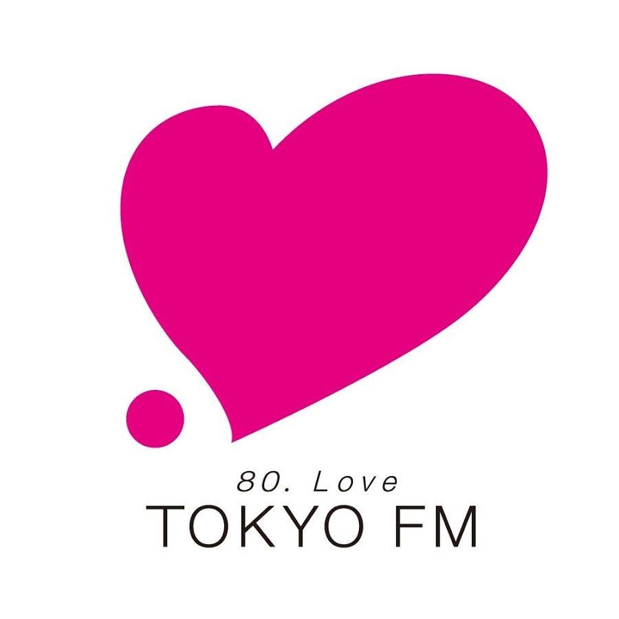 【ラジオ出演】本日これから19時より、東京FMに出演します。全国でラジコでも聞けます。ぜひご聴取ください。→9月12日(火)古谷経衡 ●増えている病名とその功罪-TIME LINE 火曜日 #tokyofm_timeline https://t.co/nJPErfrq8x