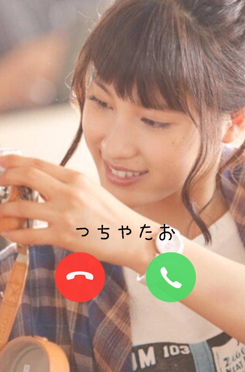 Tao Tsuchiya Non Official على تويتر もしよかったらどーぞー