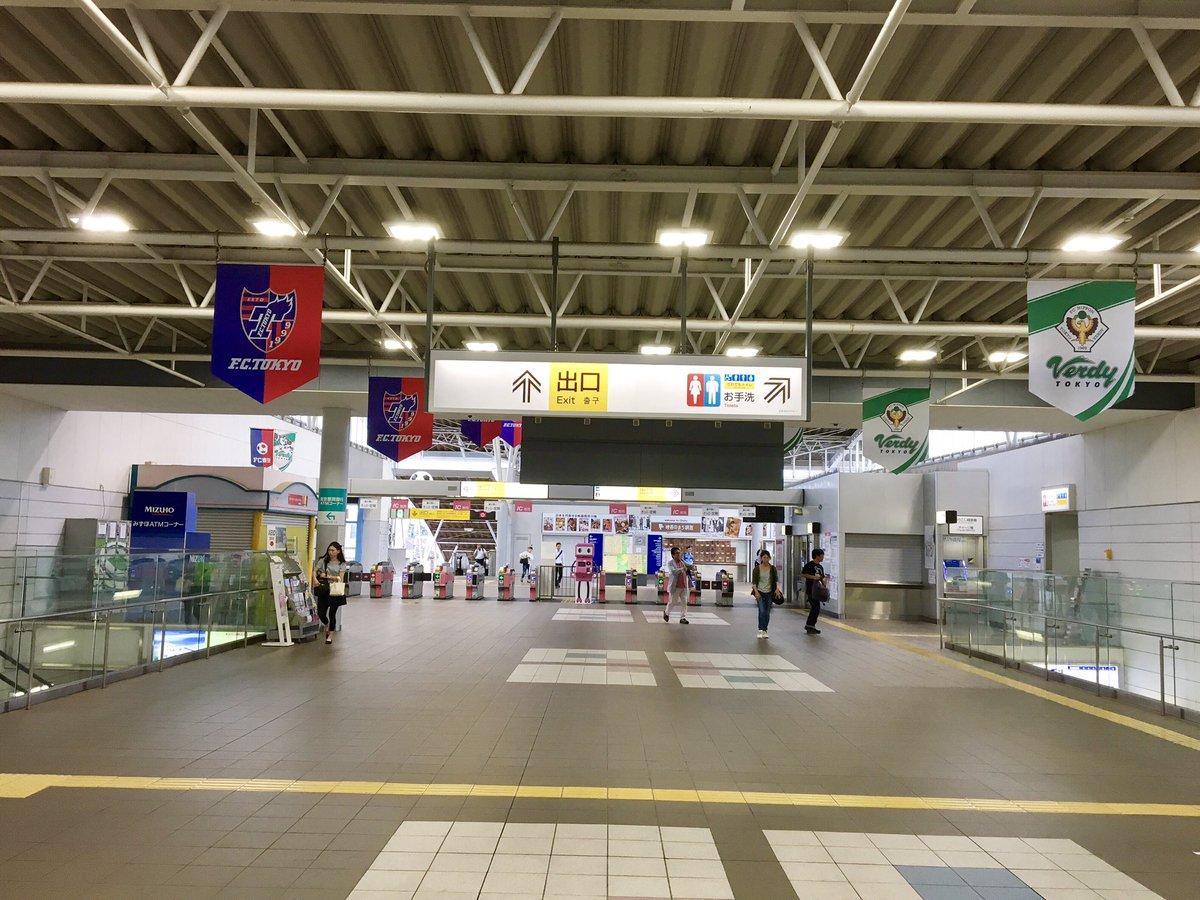 合併についての話です。僕は東京調布市民です。 -  …