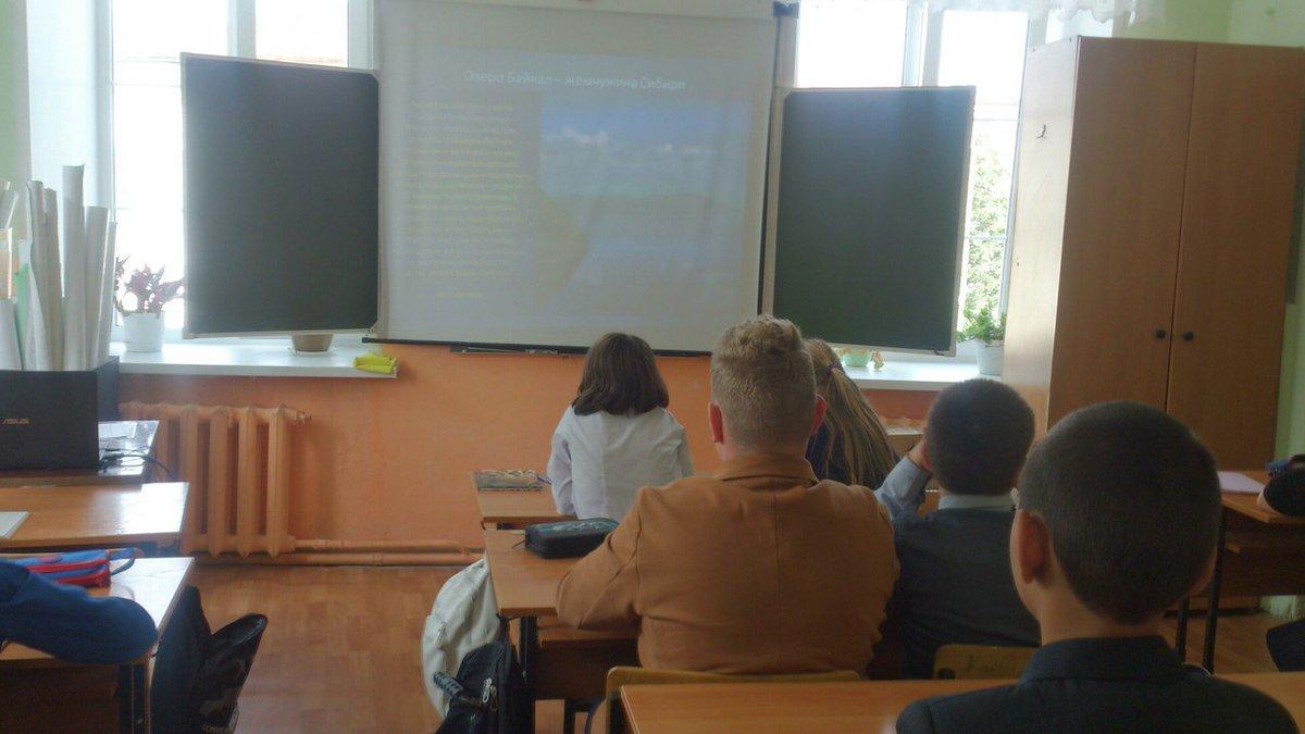 Байкал жемчужина сибири презентация