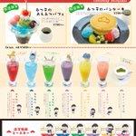 『おそ松さん』とアニメイトカフェのコラボが決定!10/3〜11/8までの期間、アニメイトカフェショッ…
