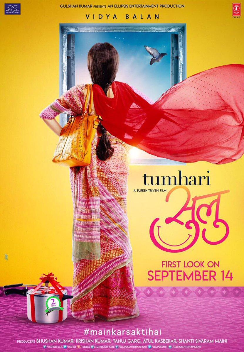 tumhari sulu 2nd teaser poster