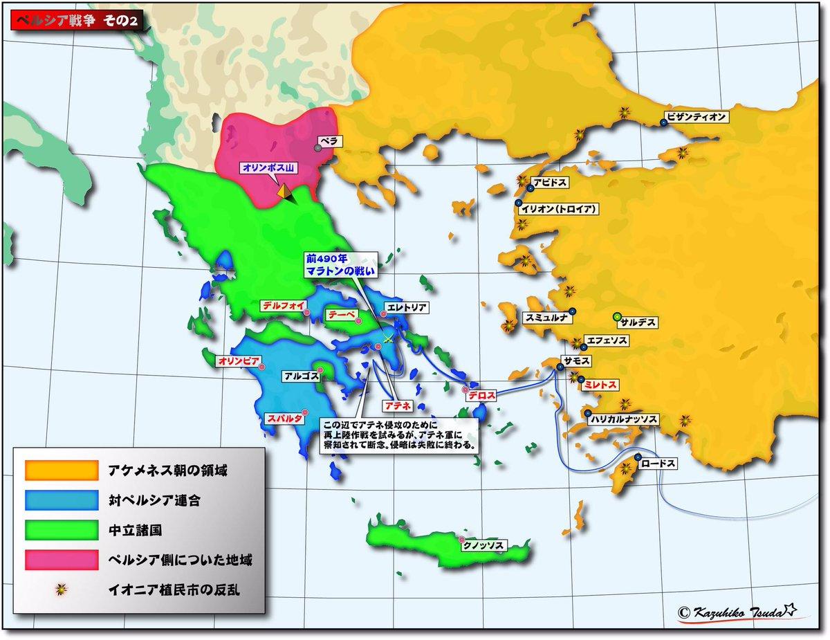 "TOKYO VICTORY no Twitter: ""前4..."