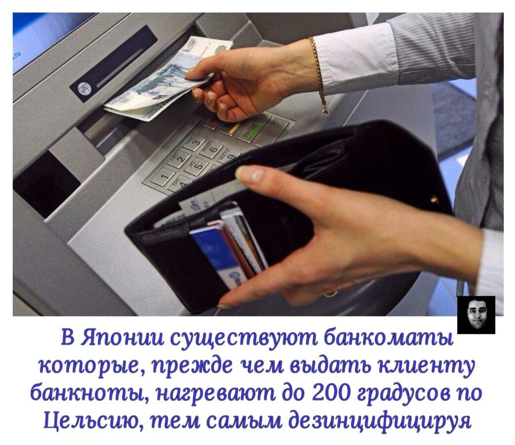 деньги древности в картинках