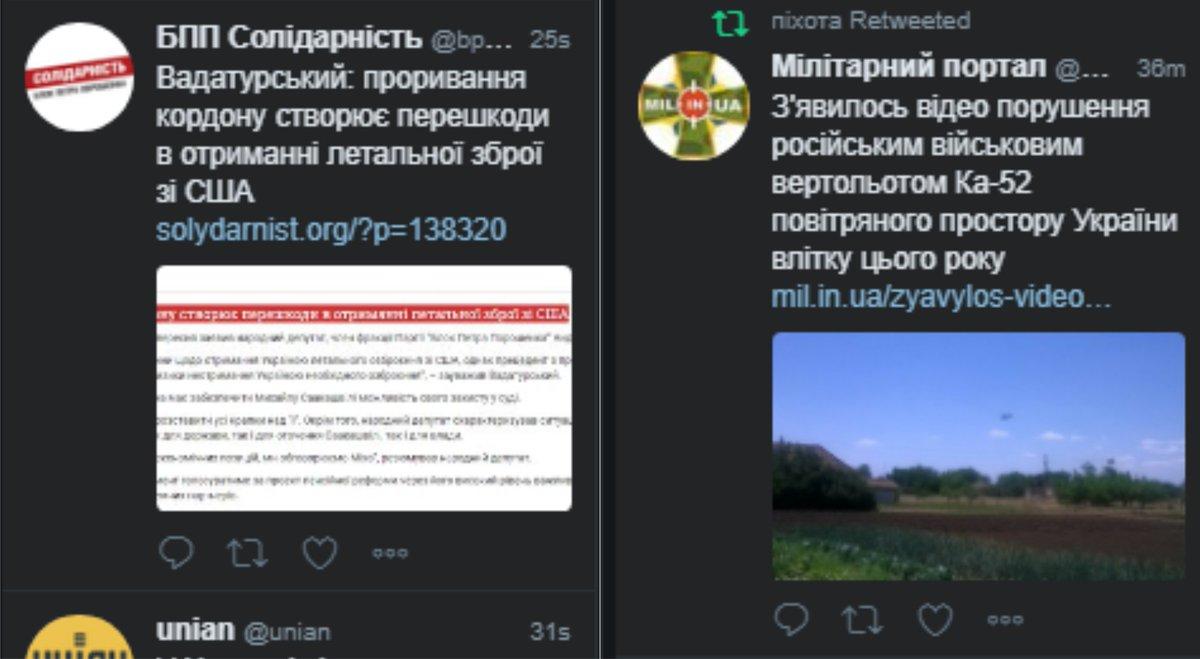 Волкер: Саакашвили имеет право на защиту своих интересов в украинском суде - Цензор.НЕТ 3681