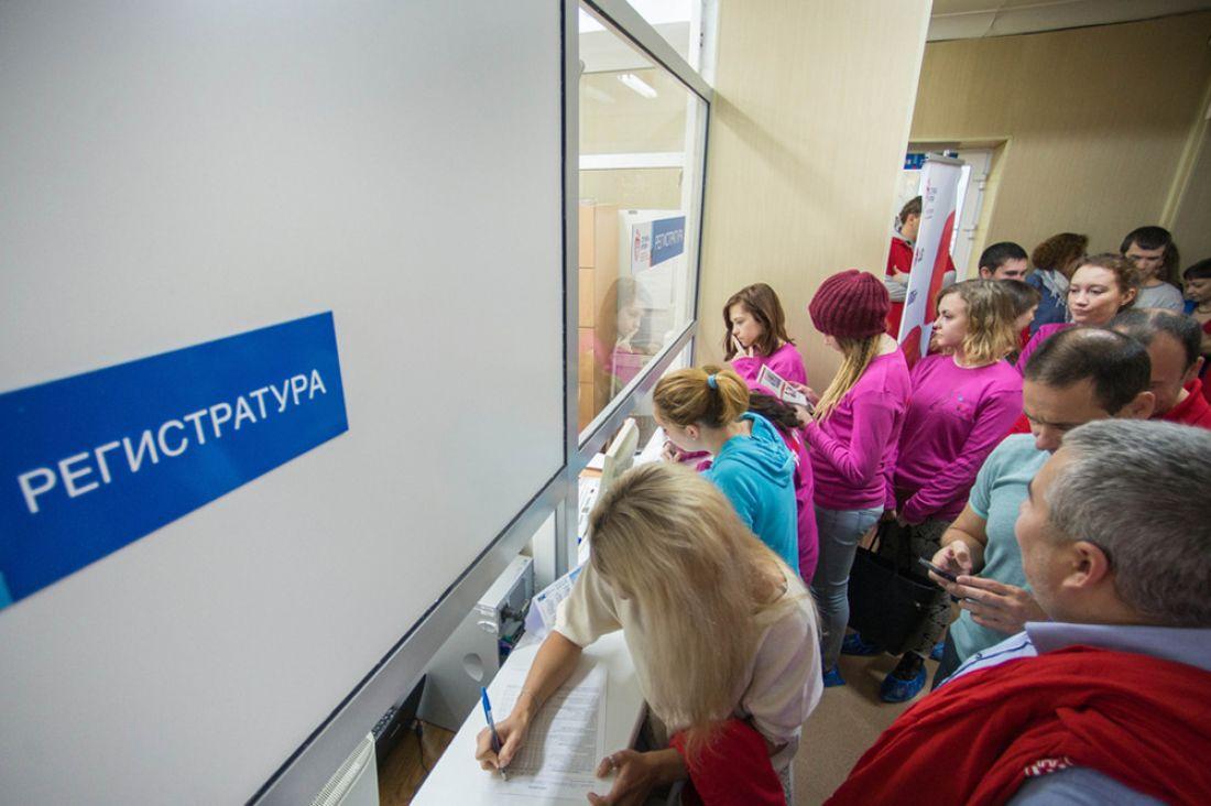 Картинки, картинки очередь в поликлинике