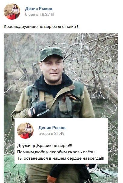 Terminated russian occupants in Ukraine - Page 2 DJhAqrKW0AArk0s