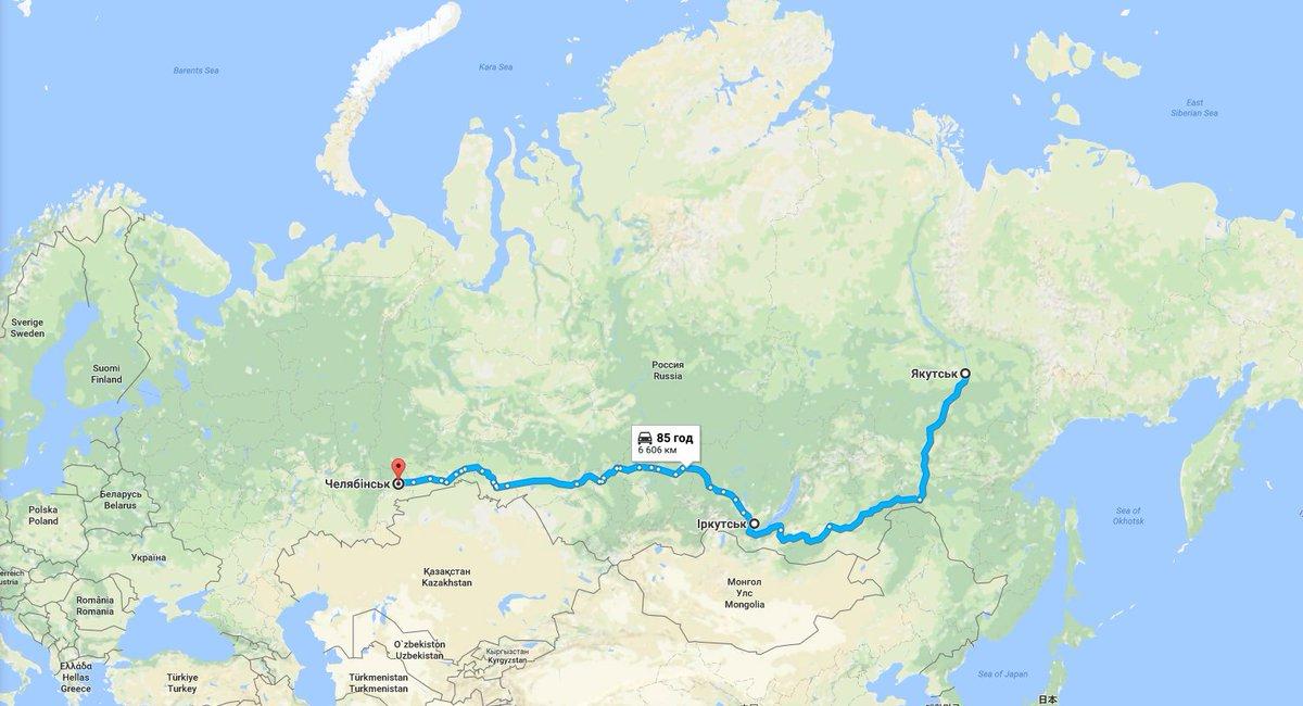 Челябинск пригородный вокзал расписание