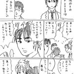 イケメンとオタクの奇妙な友情 第二話 pic.twitter.com/7nhykEGkpM