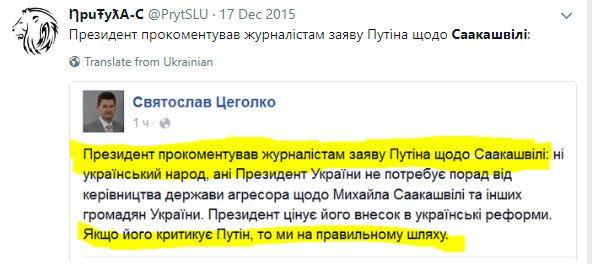 Мы поддерживаем идею размещения международных сил ООН на Донбассе, - МИД Польши - Цензор.НЕТ 4985