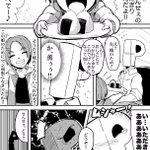 龍崎薫のおいしいおにぎり pic.twitter.com/Kd3ybt7sLQ