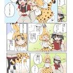 サーかば漫画 pic.twitter.com/A5onjC8tlW