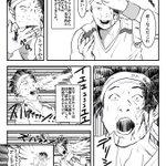 サンシャイン池崎さんとSCP-504 pic.twitter.com/UhLKZh8FyJ