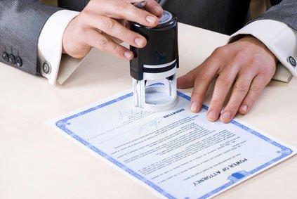 Справка о заработной плате за 3 месяца для соцзащиты образец
