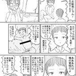 ボーイッシュな女の子の漫画を描きました。② pic.twitter.com/8Yu7VSxIHx