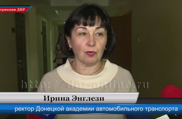 Ирина павловна газманова