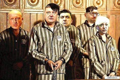 """Задержаны пять человек по факту происшествия на ПП """"Шегини"""", - МВД - Цензор.НЕТ 9047"""