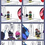 昭和ライダーに関する記憶も喪失したビルド pic.twitter.com/S3ClY9OK8e