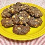 型不要!オーブン不要!ほぼチョコとナッツのざくざくクッキーのレシピをまとめました!٩( OO )۶ …