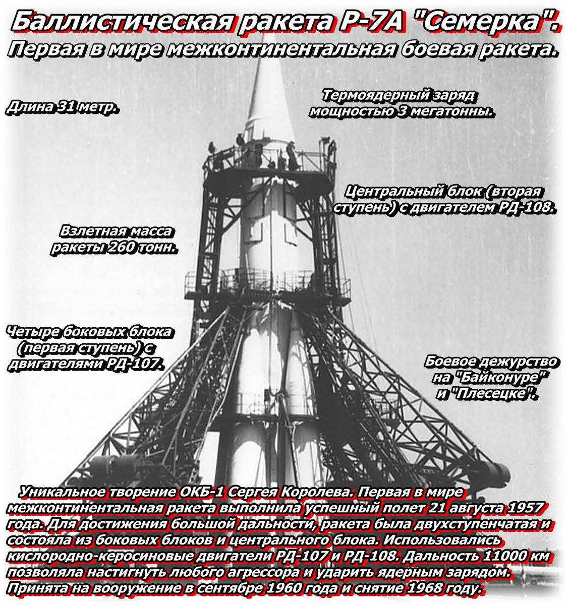 Первая в мире атомная электростанция начала работать в 1954 г в