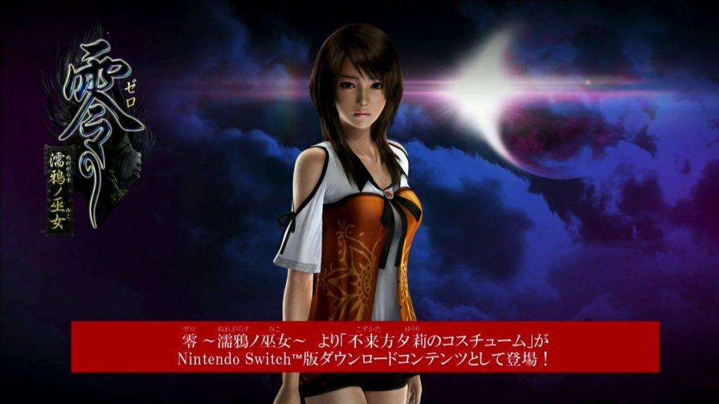 Nights of Azure 2: Detalles sobre el combate, traje DLC de Fatal ...