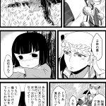 山伏と弔い① pic.twitter.com/e4Har6Lmpd