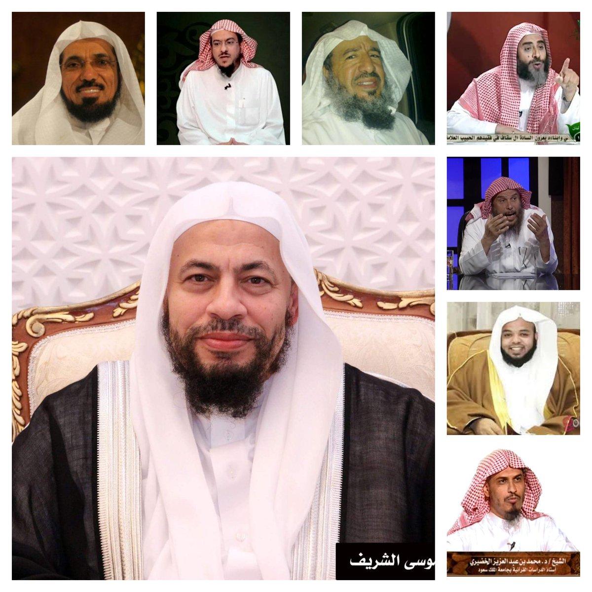 Image result for salman al awdah saudi arrests
