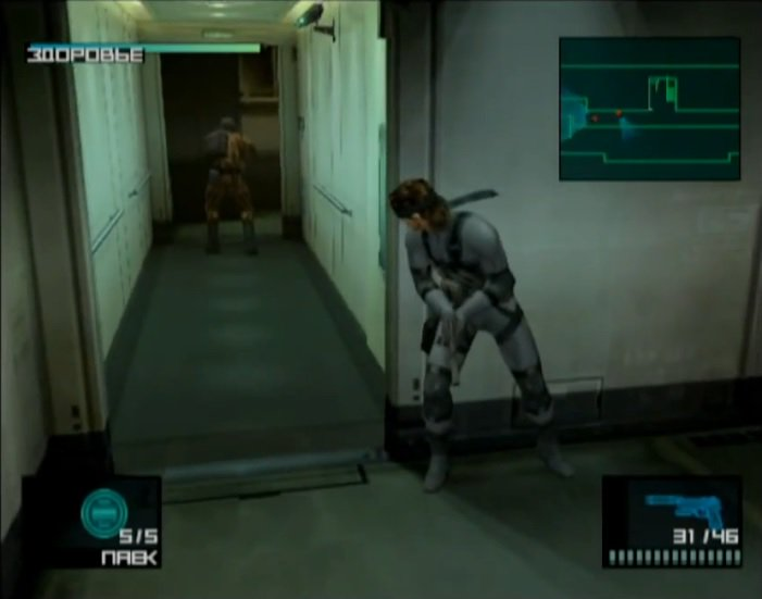 Gear solid the legacy collection