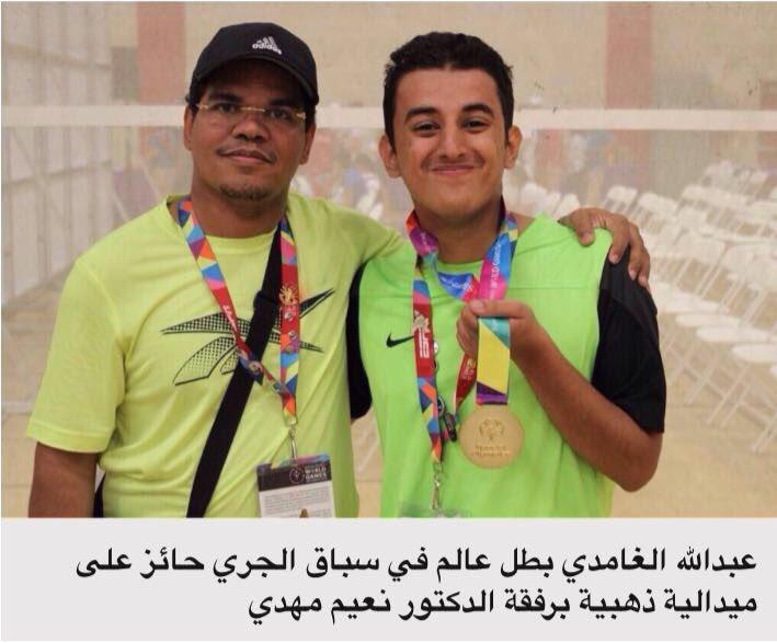 سعوديون وصلوا للعالمية رغم التوحد 💙💙 #قادرون  http://ara.tv/yqvam