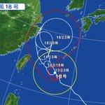 昨夜21時に台風19号が発生しました。また、台風18号は今後急カーブして関東地方に接近、三連休中に雨…