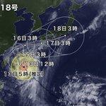 【台風情報】強い台風18号が本日先島を直撃へ。先島諸島では暴風雨に厳重な警戒が必要です。その後は3連…