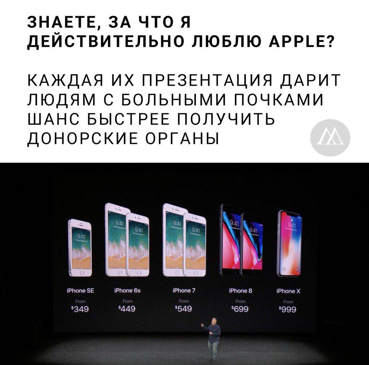Презентация apple весна 2017 macbook 12