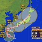 【2017/9/13-10:20 TBC気象台】台風18号の新しい予想進路です。17日(日)から18…