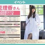 【写真集】11/24(金)の2nd写真集発売を記念して、サイン会をさせていただけることになりました☆…