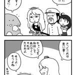 サラトガさん pic.twitter.com/wW6mEwQPZW