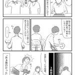 マンガの魅力 pic.twitter.com/LLTMAqjPMA
