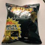 ヤベェこのポテリッチ黒胡椒味、フラッシュつけて撮ったら松崎しげる浮き出る pic.twitter.c…