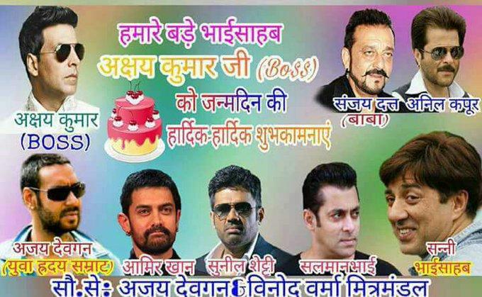 Happy birthday akshay kumar bhaiya ji