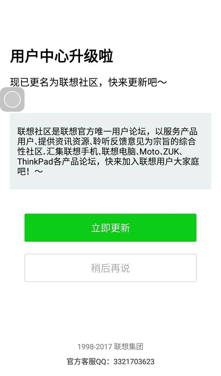 Телефоны китайские на андроиде