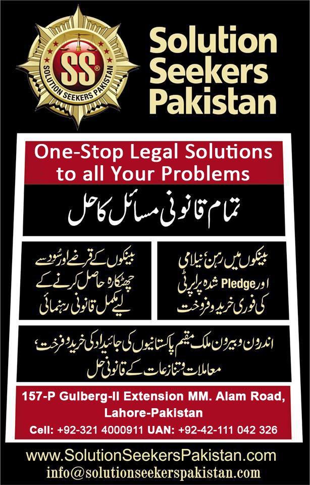 For pakistan news paper in urdu