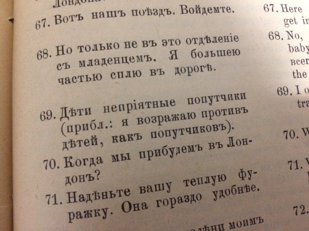 время обратится текст песни касиу ясь канюшину на русском сестра