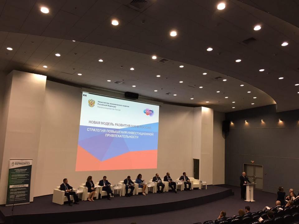 Стратегия развития краснодарского края до 2030 года