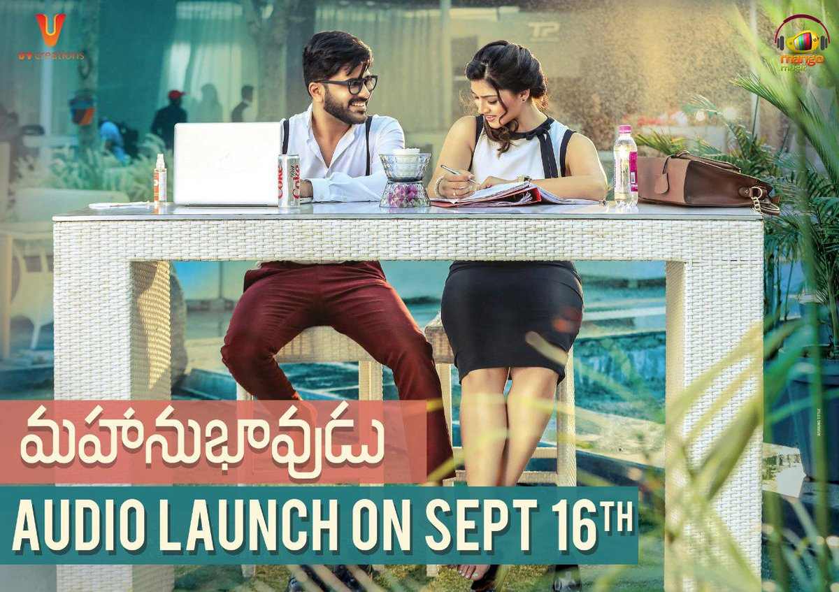 Tollywood Movies Latest Updates - 18/09/2017