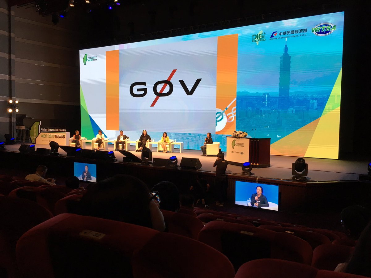 Gov and activists panel at #WCIT2017 speaking about #civictech on government transparency and citizen participation #TICTeC #civictechfest<br>http://pic.twitter.com/NM2Si6Sexn