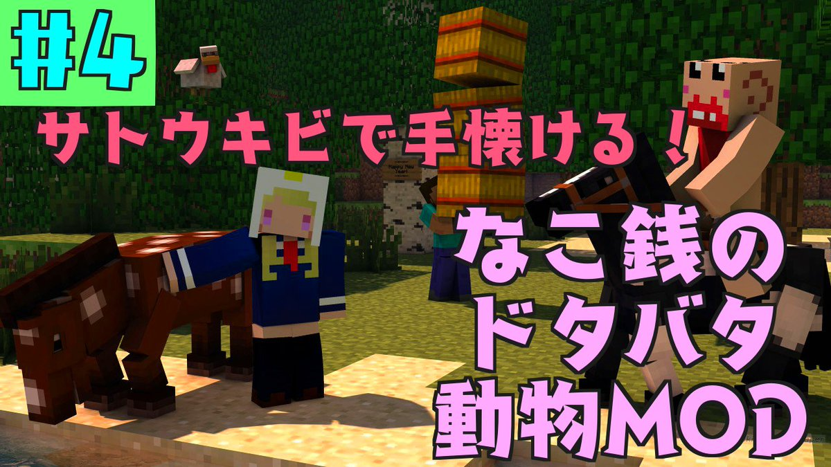 Minecraft 0 4 0 android