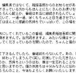 画像レポ。とりあえず最後のトーク部分を。吾郎「みなさんの思いというか、気持ちというのは僕は一生忘れる…