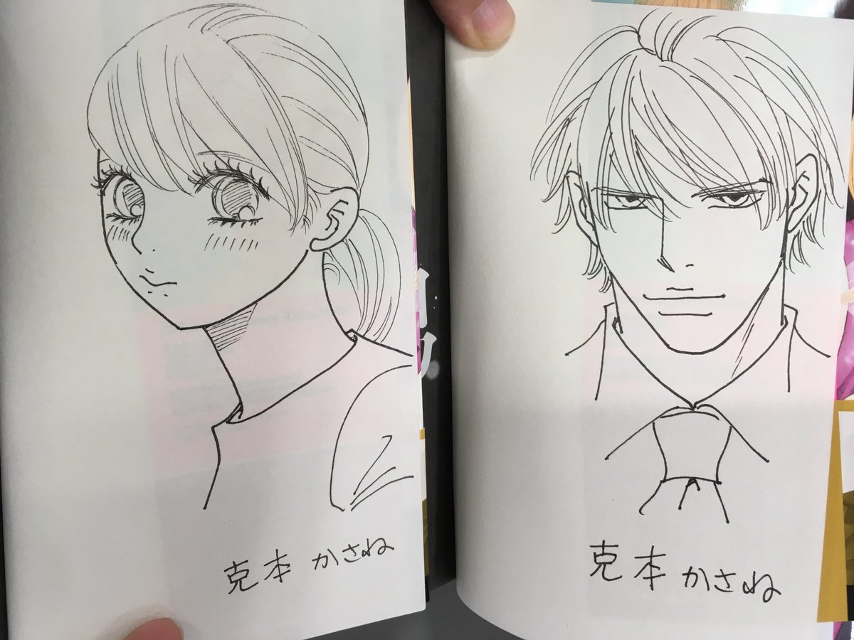 恋愛LoveMAX編集部 on Twitter: ...